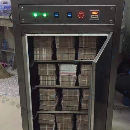 中国工商银行.jpg